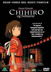 chihiro_univers